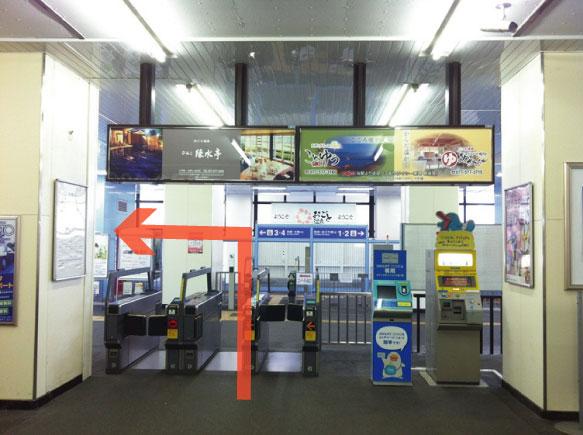 おごと温泉駅の改札を出たら左側に進んでください。